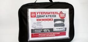 Утепление автомобильного двигателя на зиму: цели и преимущества