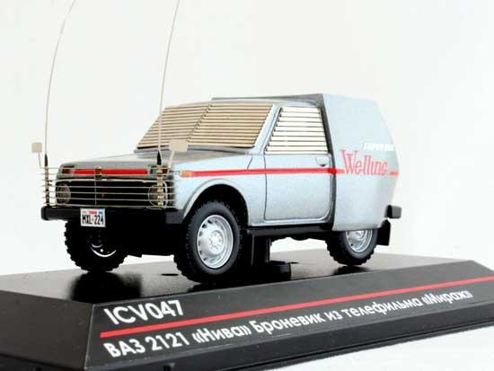 Советские дизайнеры попробовали себя в роли тюнеров, переделав Ниву в инкассаторский бронемобиль, и сегодня очень любопытно отследить ход их мыслей.