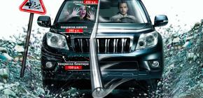 Антигравийная пленка для защиты автомобиля
