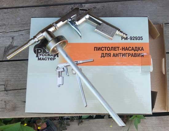 Антигравийные покрытия наносятся специальным пистолетом, который подключается к компрессору, как обычный пульверизатор.